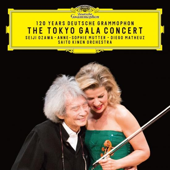 Cover The Tokyo Gala Concert (Live)