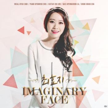 Cover Imaginary Face